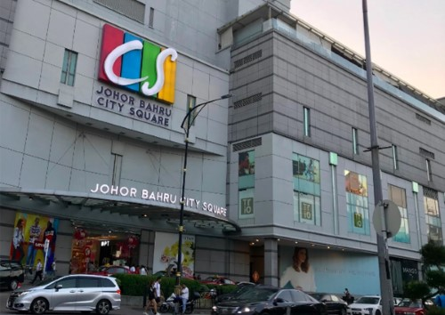 Johor Bahru City Square Entrance